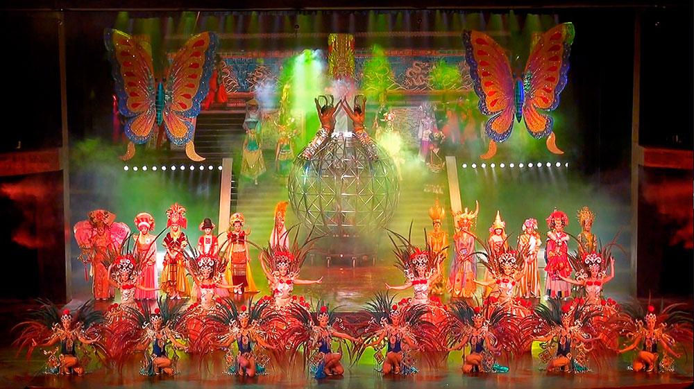 中國民俗文化村歌舞表演