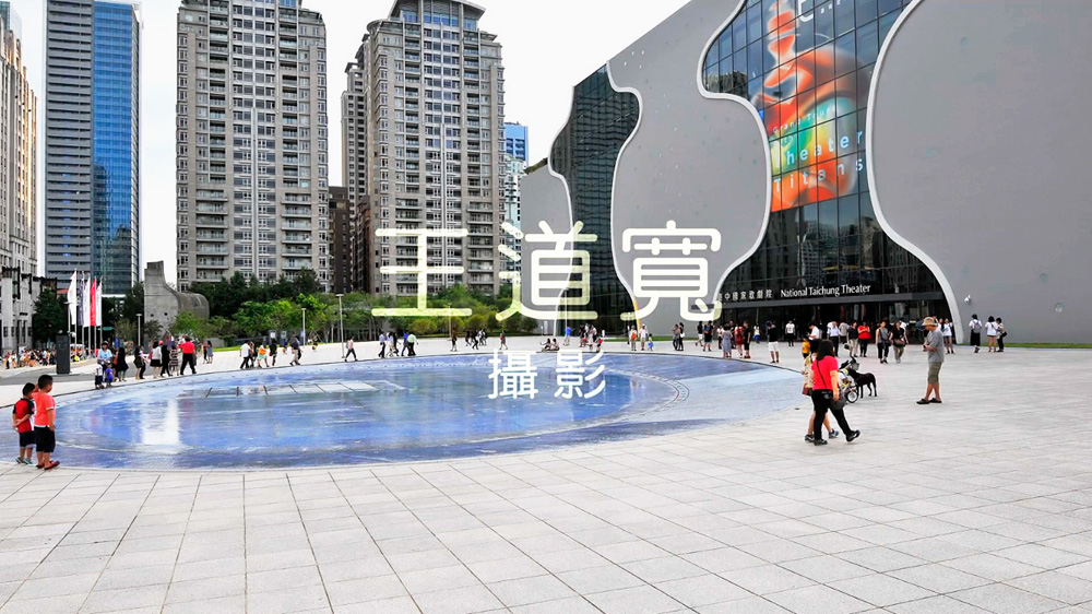 縮時攝影 – 台中國家歌劇院