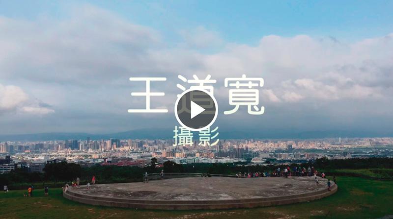 縮時攝影 – 台中望高寮 (手機拍攝)