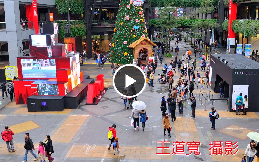 縮時攝影 – 台北信義新天地