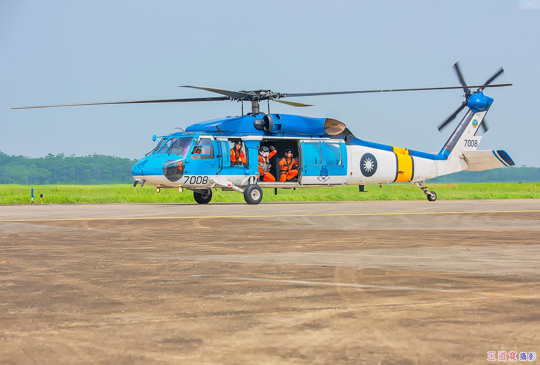 海鷗救護直升機