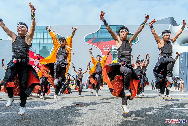 台中國際舞蹈嘉年華