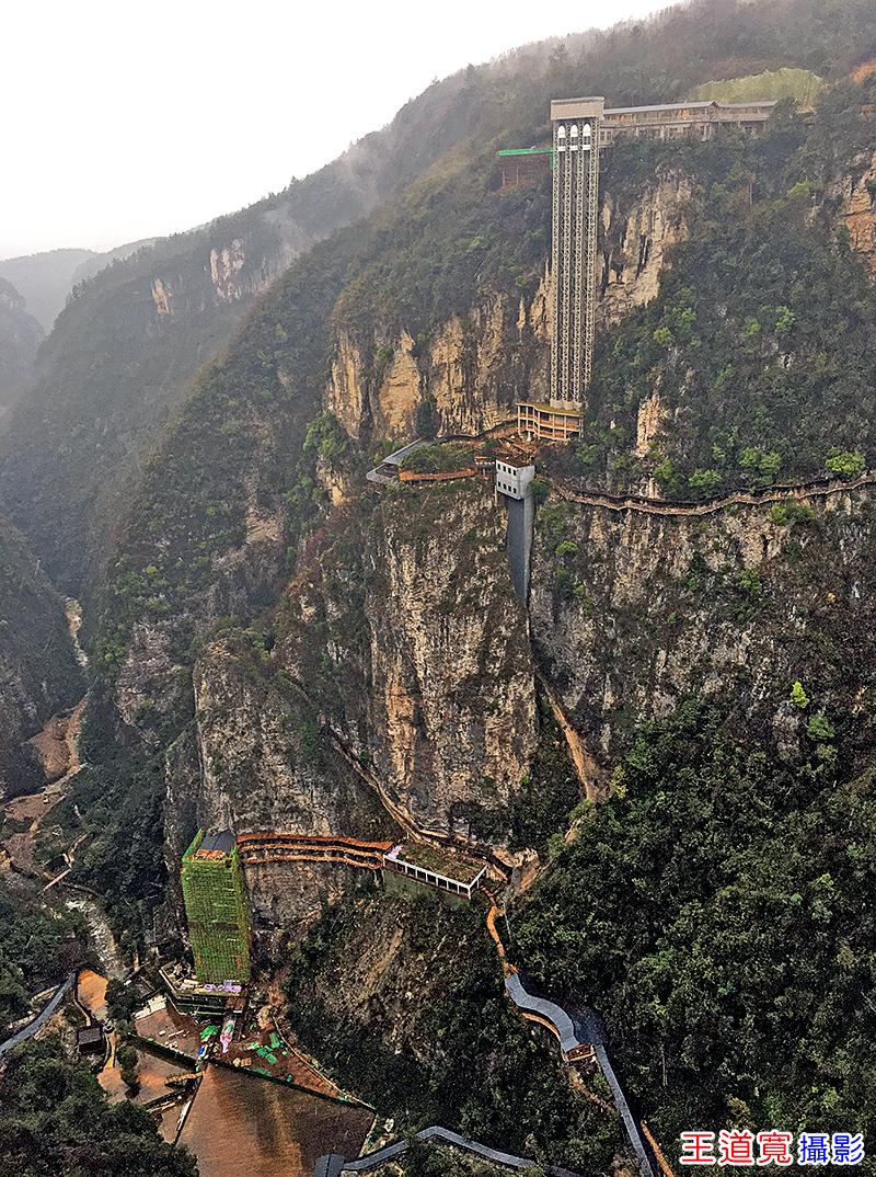 湖南省張家界大峽谷