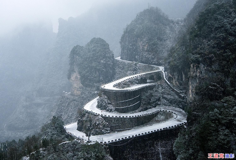 湖南省張家界天門山