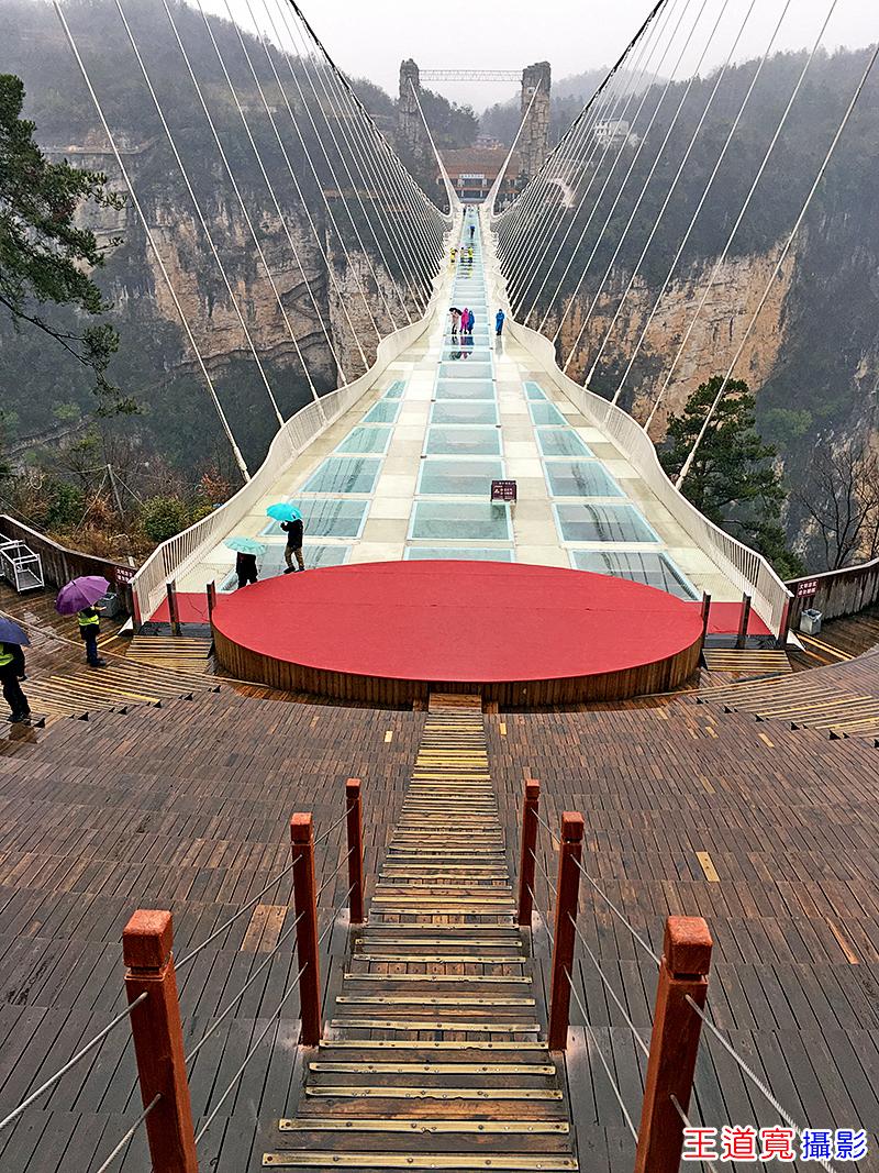 湖南省張家界雲天渡玻璃橋