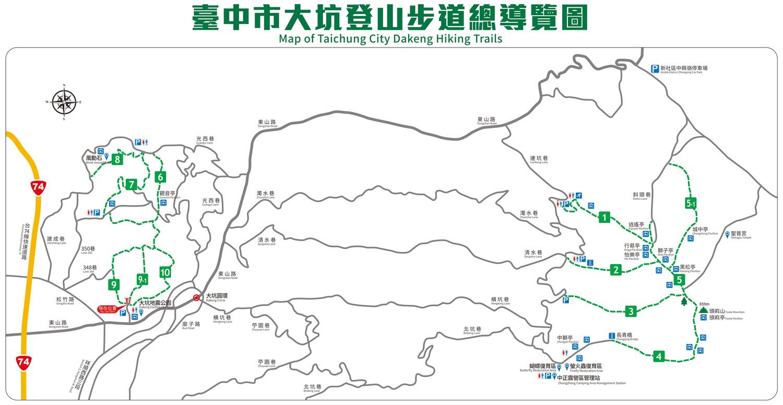 台中市大坑登山步道導覽圖